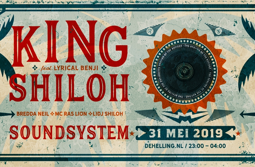 King Shiloh Sound System feat. Lyrical Benji